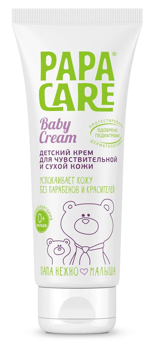 Papa Care Детский крем для чувствительной кожи 100 мл