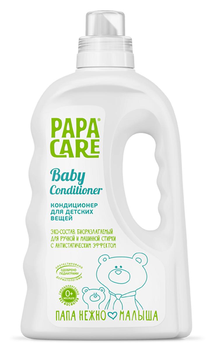Papa Care Кондиционер для детских вещей 1000 млPC06-00250Подходит для всех типов стиральных машин и для ручной стирки. Оптимальная консистенция для эффективного взаимодействия с тканью. Без остатка вымывается из ткани. Препятствует оседанию пыли на ткани. Клинически протестировано. Товар сертифицирован.