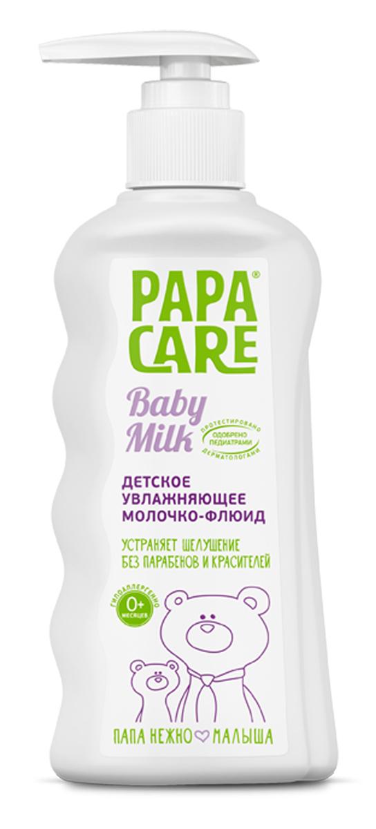Papa Care Детское увлажняющее молочко-флюид, с помпой 150 млPC06-00110Молочко увлажняет и питает кожу малыша. Предохраняет кожу от высыхания и шелушения. Стабилизирует водно-жировой баланс кожи малыша после купания. Дозированное потребление и экономичный расход. Молочные протеины, масла оливы, жожоба, сладкого миндаля, способствуют поддержанию естественного уровня увлажненности кожи, предохраняя её от сухости и шелушения. Экстракты алоэ вера, календулы и розы в сочетании с пантенолом оказывают противовоспалительное и тонизирующее действие на кожу.