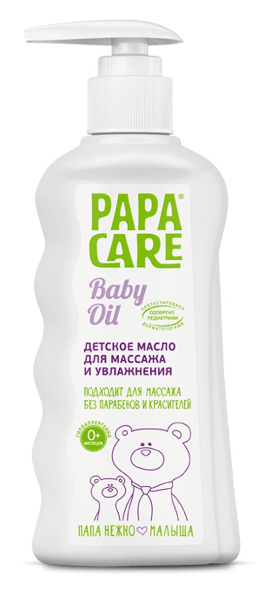 Papa Care Детское масло для массажа очищения увлажнения кожи с помпой 150 мл