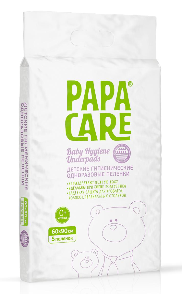 Papa Care Детские гигиенические одноразовые пеленки 60 х 90 см 5 штPC06-00070Пеленки надежно впитывают влагу и абсорбируют ее, защищая кожу ребенка от раздражения и опрелостей. Изделия не скатываются и не скользят. Мягкий гипоаллергенный нетканый материал. Два дышащих бумажных слоя вокруг целлюлозы с абсорбентом быстро пропускают влагу в слой с гелем. Максимальная степень защиты от промокания (9 капель).