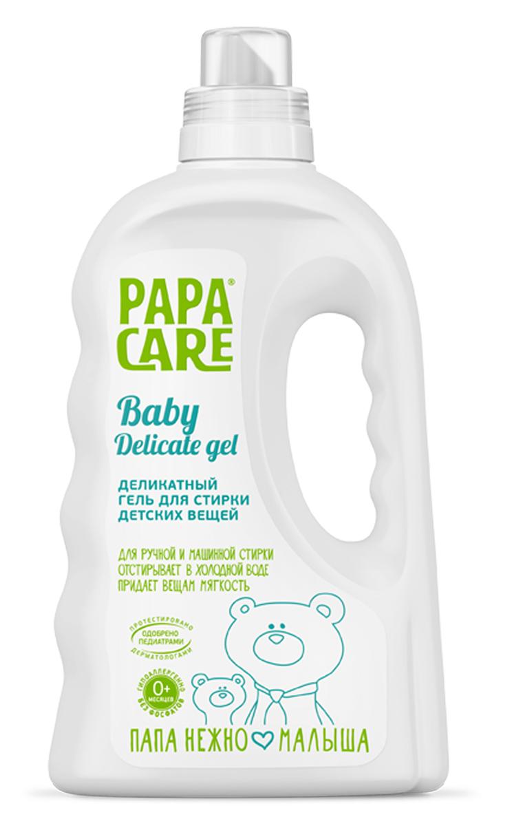 Papa Care Гель для стирки детских вещей, 1000 млPC06-00160Подходит для всех типов стиральных машин и для ручной стирки. Подходит для белого и цветного белья (кроме шерсти и шелка). Содержит смягчаюшие компоненты в комплексе с натуральными растительными экстрактами. Гипоаллергенно. Нейтральный уровень pH. Не содержит хлора, фосфатов, оптических отбеливателей, красителей, аллергенных отдушек.