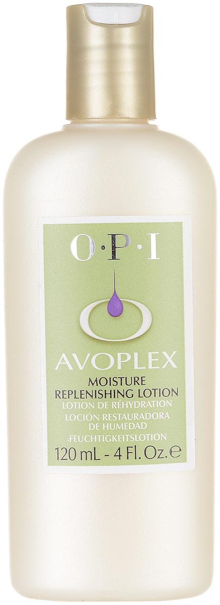 OPI Лосьон для рук и тела Avoplex, увлажняющий, восстанавливающий, 120 мл