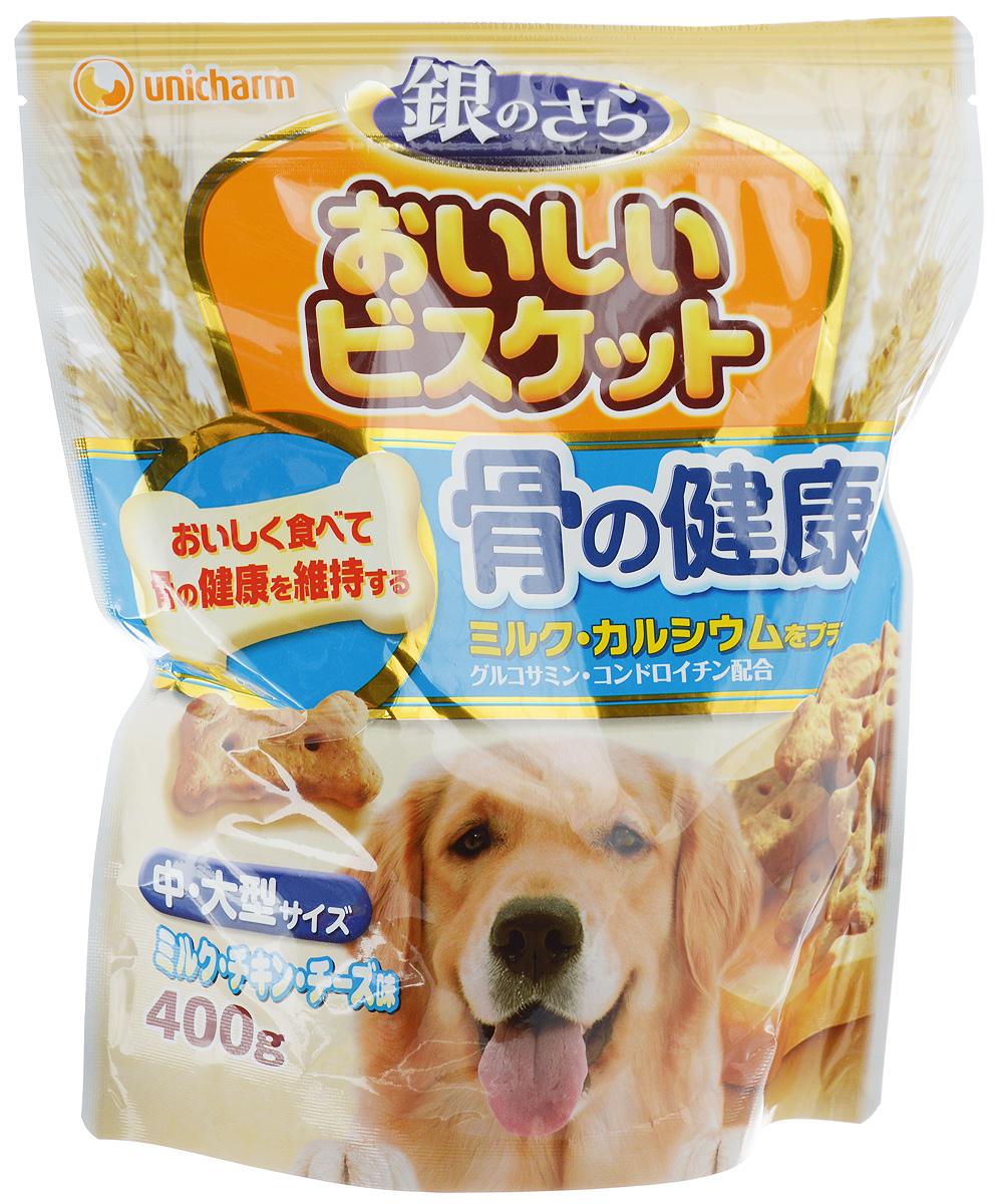Лакомство Unicharm Delicious Biscuits, для крупных пород собак, печенье с кальцием и молоком, 400 г603376Ароматное печенье Unicharm Delicious Biscuits со вкусом молока, курицы и сыра - это полезное лакомство в виде косточек для крупных собак. В состав печенья входят важнейшие витамины и минералы, а также кальций и фосфор, необходимые для здоровья костей и зубов собаки. Сочетание глюкозамина и хондроитина обеспечивает здоровое состояние тазобедренных суставов, что немаловажно для собак мелких пород. Печенье Delicious Biscuits - это залог хорошего аппетита и отличного самочувствия вашей собаки. Товар сертифицирован.