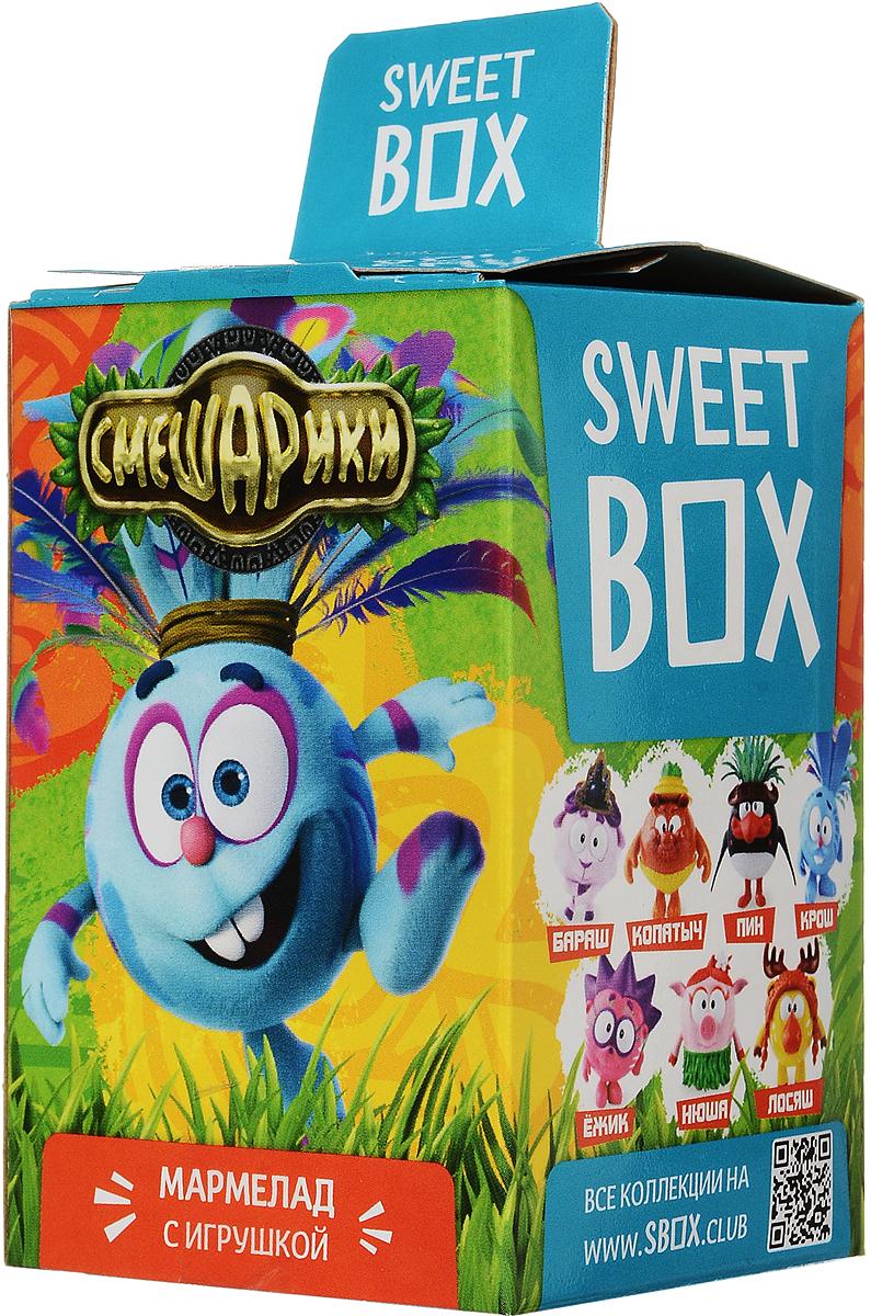 Sweet Box Смешарики мармелад жевательный с игрушкой, 10 гУТ19157.Жевательный мармелад с игрушкой Sweet Box Смешарики - это не только вкусное лакомство, но и забавная игрушка, выполненная в виде одного из героев любимого детского мультфильма Смешарики. В коллекции 7 персонажей, а сама игрушка выполнены из качественного пластика. Пока не откроете коробочку - не узнаете какая игрушка вам попалась! Внимание! Игрушка предназначена для детей старше 3-х лет. Уважаемые клиенты! Обращаем ваше внимание, что полный перечень состава продукта представлен на дополнительном изображении.