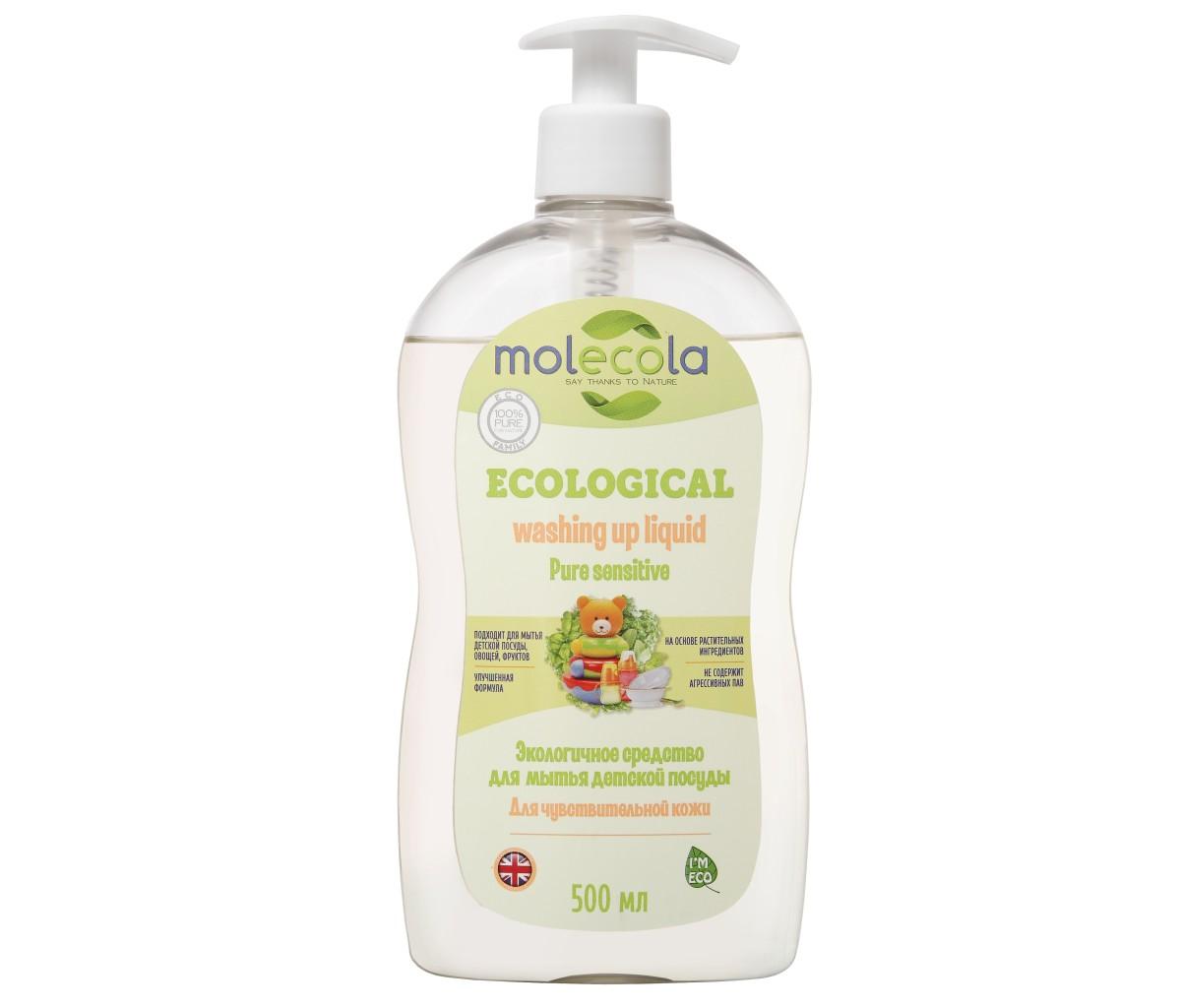 Средство для мытья детской посуды Molecola Pure Sensitive, экологичное, 500 мл9011Средство Molecola Pure Sensitive гипоаллергенное, концентрированное средство для мытья детской посуды с нежным ароматом. Средство подходит для мытья сосок, бутылок, прорезывателей, а так же кухонных принадлежностей. Может использоваться для мытья овощей и фруктов. Мягко воздействует на кожу рук, не раздражая ее. Новая формула на основе безопасных растительных ингредиентов обеспечивает высокую эффективность и экологичность использования. Состав: Вода , > 5% анионные ПАВ, глицерин, > 5% аморфные ПАВ, загуститель (ксантановая камедь), консервант, отдушка, лимонная кислота. Товар сертифицирован.