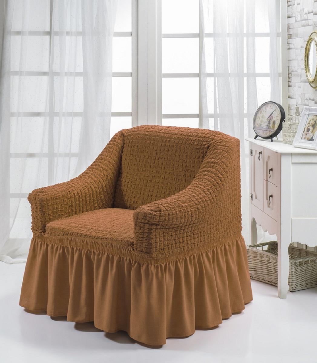 Чехол для кресла Karna «Bulsan». 1797/CHAR006  купить тумбу под обувь в интернет магазине