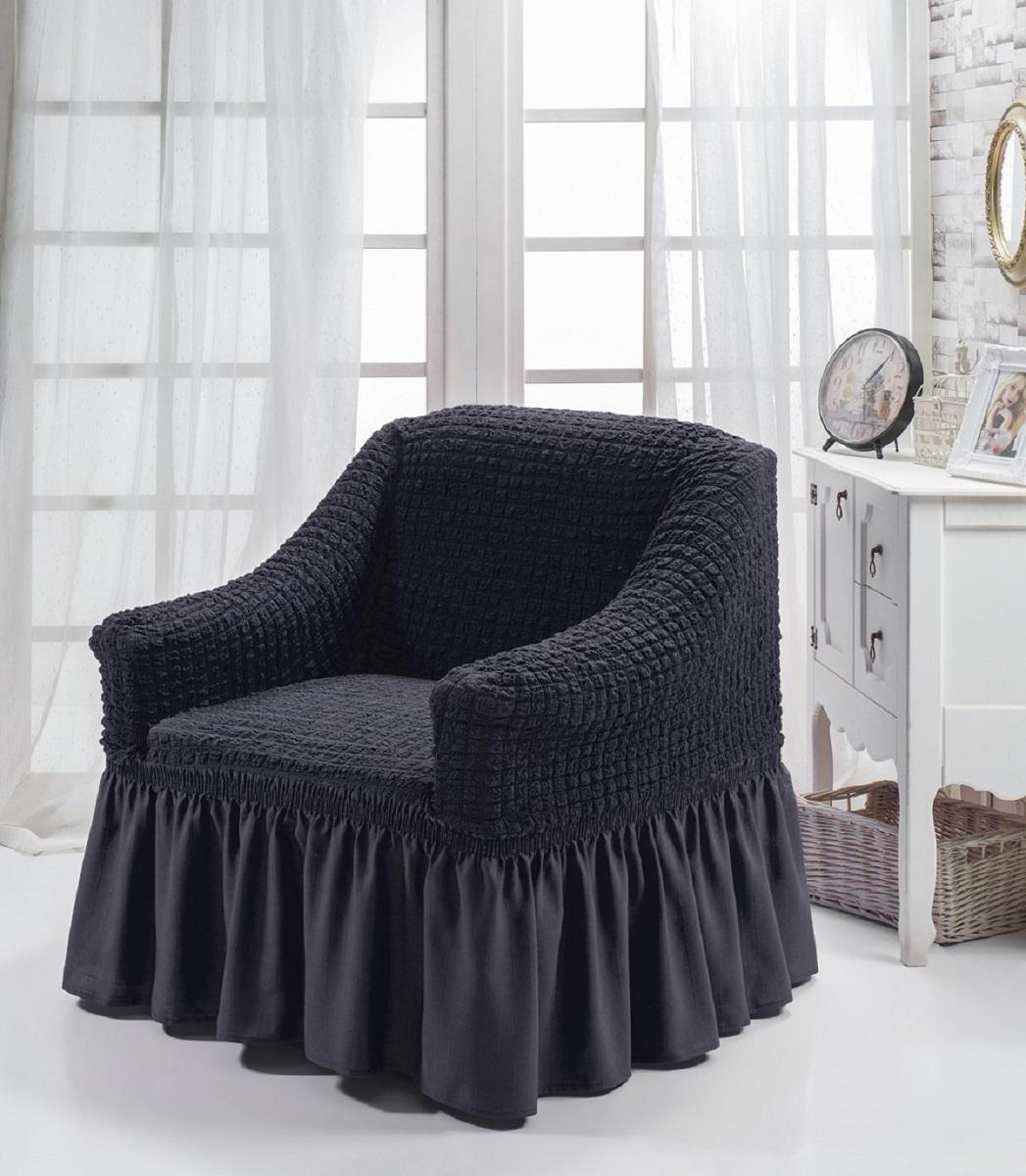 Чехол для кресла Burumcuk Bulsan, цвет: черный1797/CHAR016Чехол на стул Burumcuk выполнен из высококачественного полиэстера и хлопка с красивым рельефом. Закрепляется на стул при помощи резинки и веревок. Предназначен для классического стула со спинкой. Такой чехол изысканно дополнит интерьер вашего дома. Ширина и глубина посадочного места: 70-80 см. Высота спинки от посадочного места: 70-80 см. Высота подлокотников: 35-45 см. Ширина подлокотников: 25-35 см. Высота юбки: 35 см.