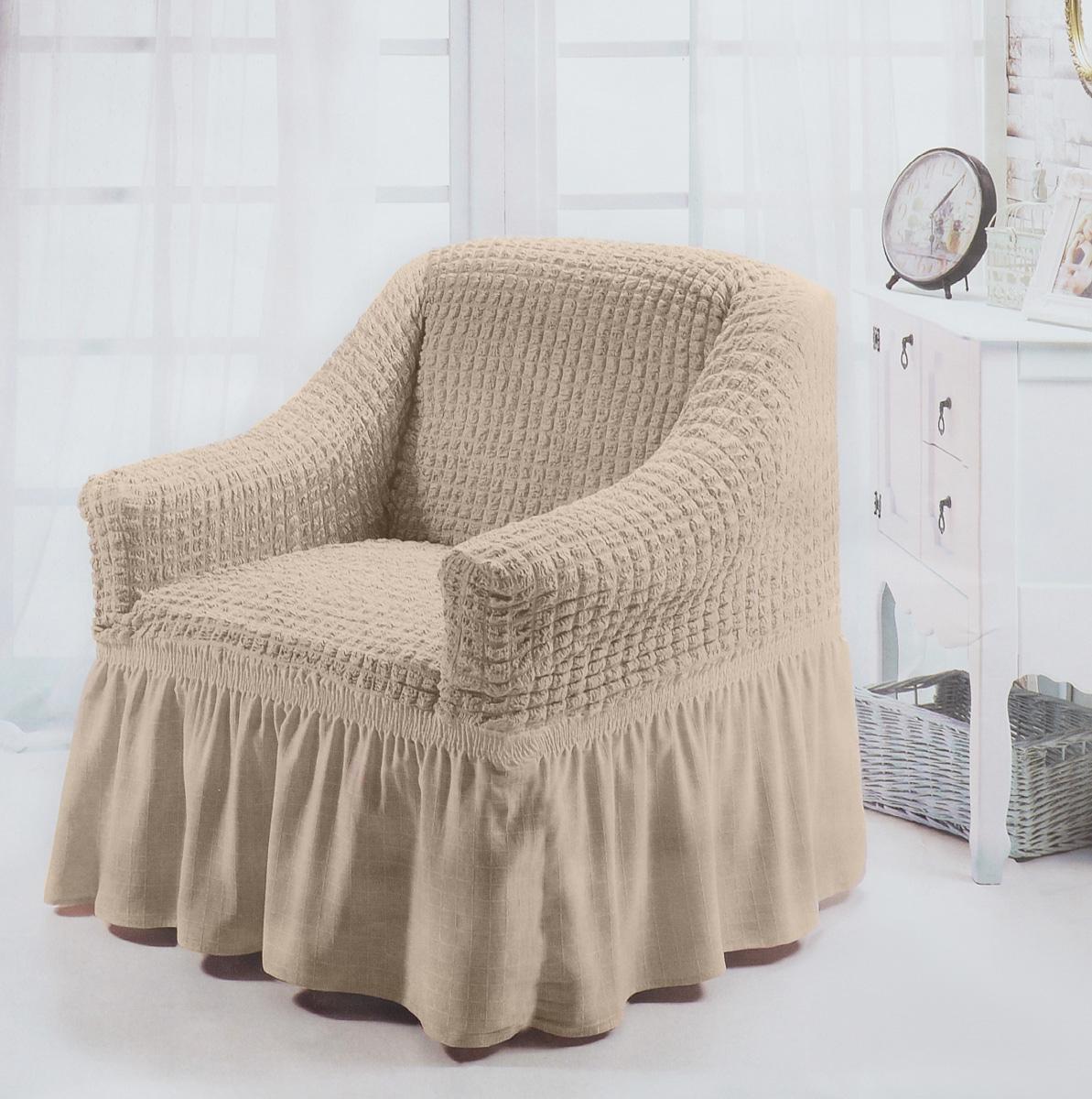 Чехол для кресла Burumcuk Bulsan, цвет: кофейный1797/CHAR012Чехол на кресло Burumcuk Bulsan выполнен из высококачественного полиэстера и хлопка с красивым рельефом. Предназначен для кресла стандартного размера со спинкой высотой в 140 см. Такой чехол изысканно дополнит интерьер вашего дома. Изделие оснащено закрывающей оборкой. Ширина и глубина посадочного места: 70-80 см. Высота спинки от сиденья: 70-80 см. Высота подлокотников: 35-45 см. Ширина подлокотников: 25-35 см. Длина оборки: 35 см.
