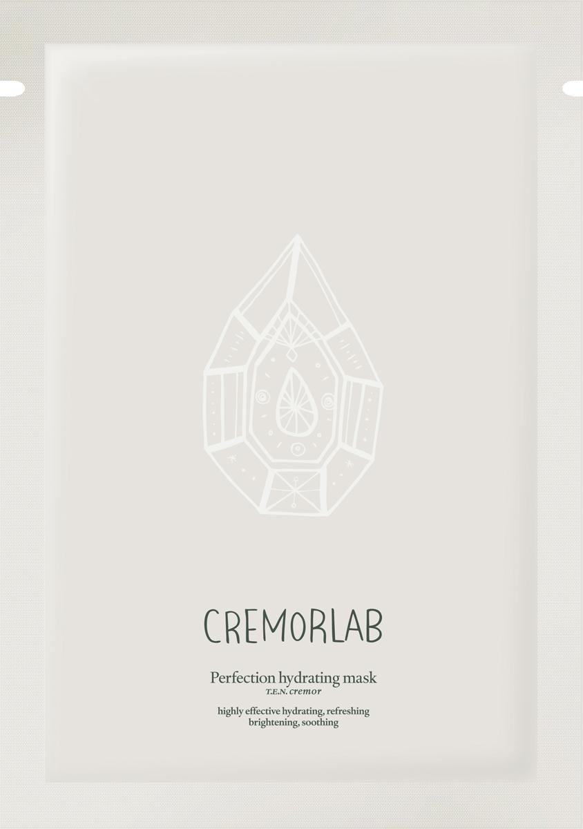 Cremorlab T.E.N. Cremor Perfection Hydrating Mask / Маска гидрогелевая, глубокое увлажнение 1 шт61201Гидрогелевая маска на тканой основе из 100% экологически чистой натуральной целлюлозы предназначена для быстрого и эффективного восстановления обезвоженной кожи. Роскошный увлажняющий комплекс помогает насытить кожу влагой и предотвращает ее потерю. Высокая концентрация увлажняющих активных ингредиентов обеспечивает глубокое пролонгированное увлажнение кожи, ощущение комфорта и свежести. Маска уменьшает красноту, отеки и шелушения, восстанавливает эластичность и упругость, тонизирует и снимает стресс. Избавляет кожу от токсинов, обеспечивает хороший дренажный эффект. Даже после первого применения кожа становится нежной и бархатистой. Для всех типов кожи, включая чувствительную. Объем: 1 штука - 30 мл