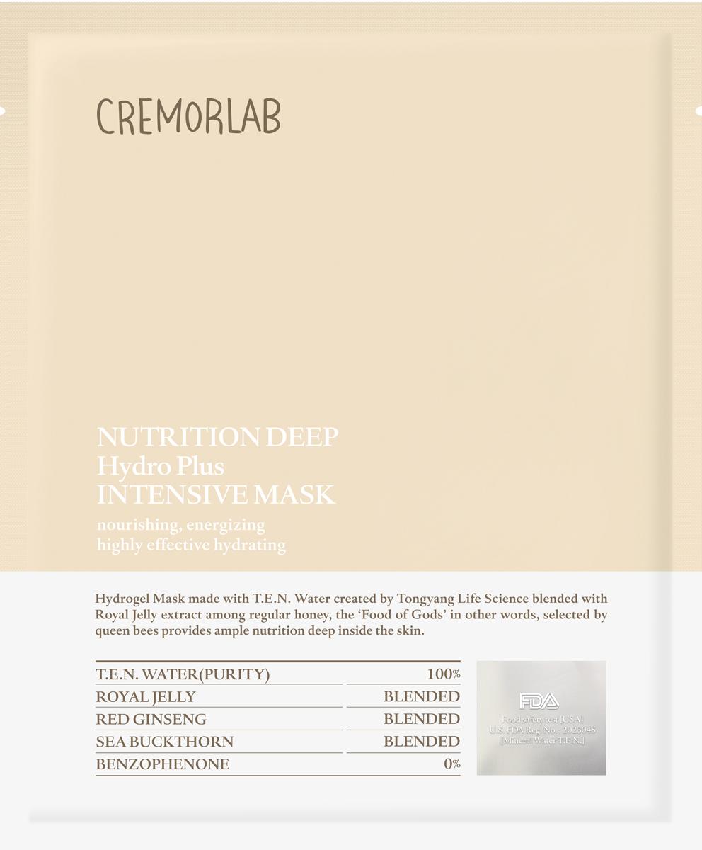 Cremorlab Nutrition Deep Hydro Plus Intensive Mask / Маска питательная с экстрактом маточного молочка пчел 1 шт61485Гидрогелевая маска класса премиум способствует глубокому проникновению и усвоению питательных веществ, влаги, витаминов, аминокислот и минералов из маточного молочка пчел в глубокие слои кожи. Маска на тканой основе из 100% экологически чистой натуральной целлюлозы, не содержит парабенов. Является источником Омега-7 (пальмитолеиновой кислоты), одного из главных и самых редких элементов кожи. Глубоко питает, улучшает упругость и тургор кожи, снимает раздражения и покраснения, препятствует чрезмерному испарению влаги. Прекрасный результат на утомленной и поврежденной коже, положительно влияет на функциональное состояние кожи, оставляя ее нежной и бархатистой даже после первого применения. Подходит для всех типов кожи, гипоаллергенна. Объем: 1 штука -25 грамм