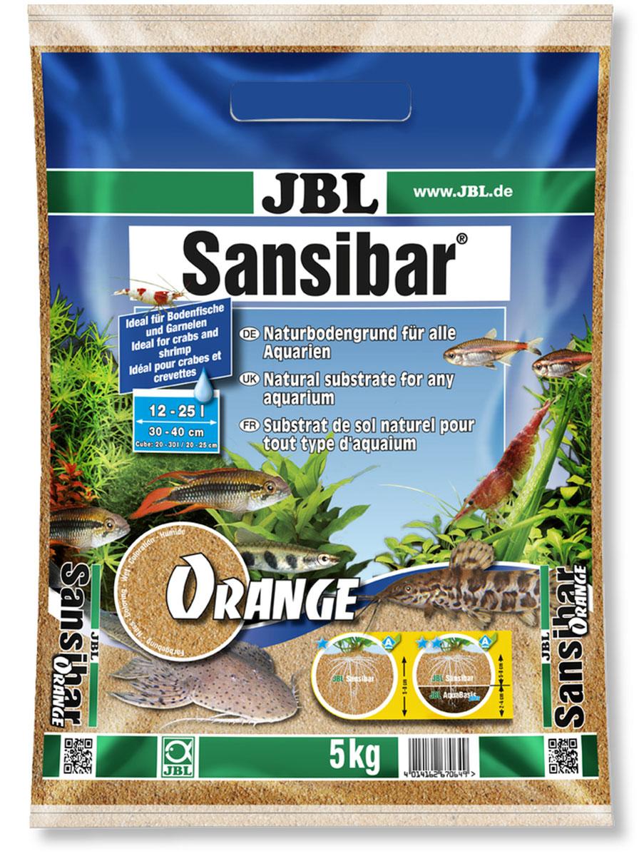 Декоративный мелкий грунт для аквариума JBL Sansibar, оранжевый, 5 кгJBL6706400JBL Sansibar ORANGE - Декоративный мелкий грунт для аквариума, оранжевый, 5 кг.