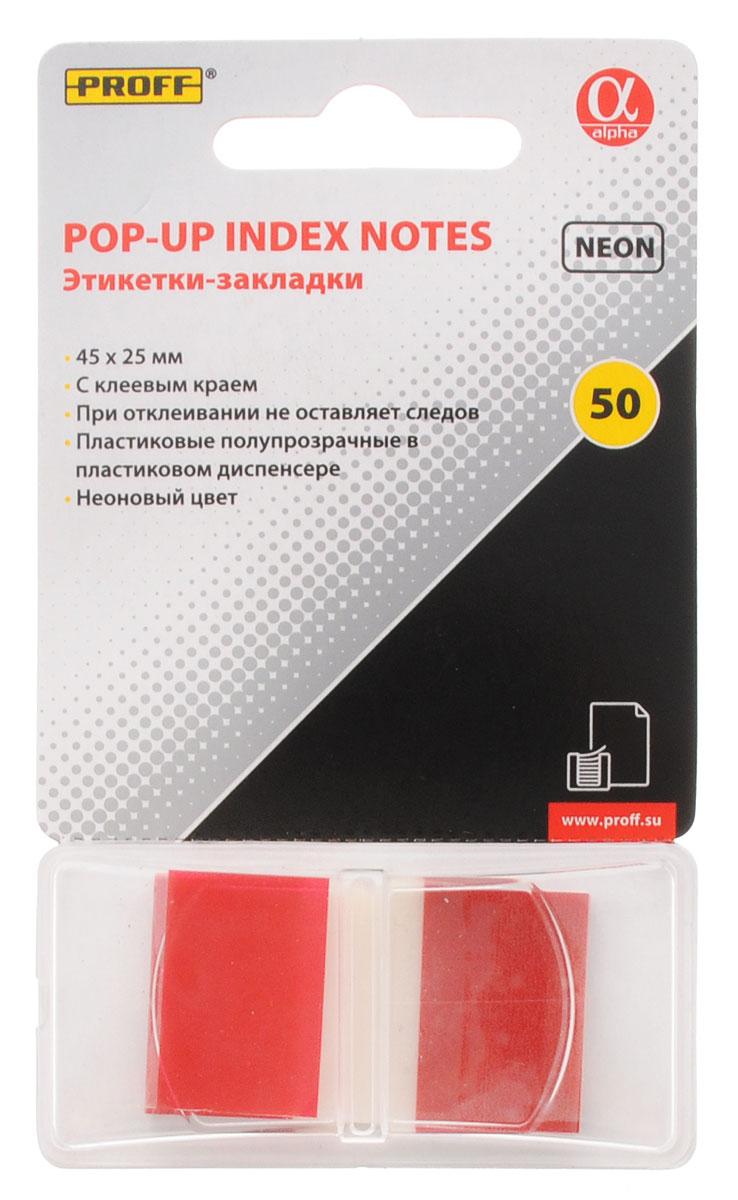 Proff Этикетки-закладки самоклеящиеся Alpha Neon 45 мм х 25 мм цвет красный 50 шт