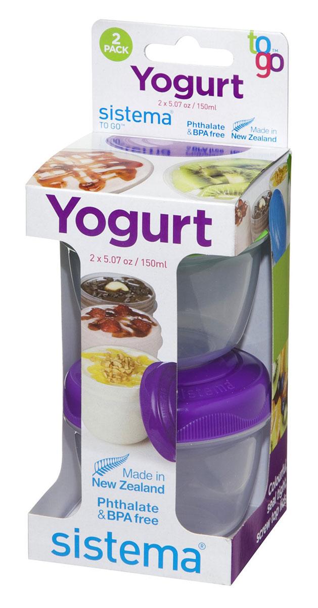 Контейнер для йогурта Sistema To Go, цвет: фиолетовый, салатовый, 150 мл, 2 шт21466_фиолетовый, салатовый