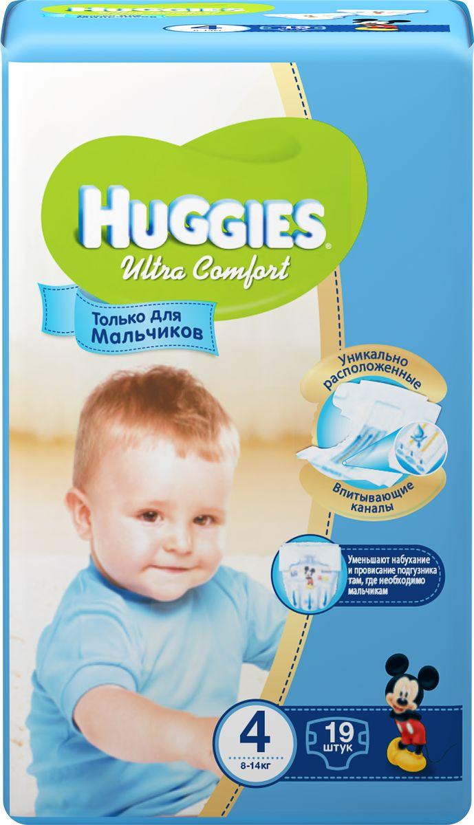 Huggies Подгузники для мальчиков Ultra Comfort 8-14 кг (размер 4) 19 шт9402411Подгузники №1 по комфорту. Подгузники Huggies Ultra Comfort созданы специально для мальчиков и для девочек - чтобы им было удобно и комфортно в любой ситуации. Преимущества: Уникально расположенные впитывающие каналы быстро распределяют жидкость для уменьшения набухания и провисания подгузника там, где необходимо мальчикам - ближе к животику. Уникальный впитывающий слой быстро впитывает и расположен там, где необходимо мальчикам. Яркие герои Disney - два замечательных дизайна Disney в каждой упаковке, где от размера к размеру Baby-Miсkey растет вместе с малышом. Анатомическая форма подгузника между ножками для лучшего ощущения комфорта. Эластичный поясок и эластичные застежки для комфортного прилегания.