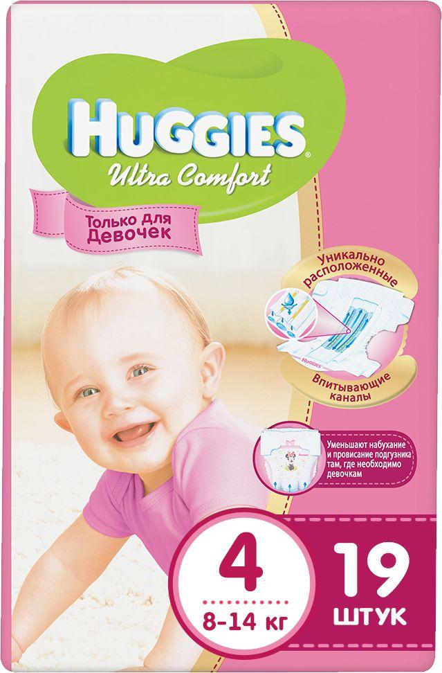 Huggies Подгузники для девочек Ultra Comfort 8-14 кг (размер 4) 19 шт9402412Подгузники №1 по комфорту. Подгузники Huggies Ultra Comfort созданы специально для мальчиков и для девочек - чтобы им было удобно и комфортно в любой ситуации. Преимущества: Уникально расположенные впитывающие каналы быстро распределяют жидкость для уменьшения набухания и провисания подгузника там, где необходимо мальчикам - ближе к животику. Уникальный впитывающий слой быстро впитывает и расположен там, где необходимо мальчикам. Яркие герои Disney - два замечательных дизайна Disney в каждой упаковке, где от размера к размеру Baby-Miсkey растет вместе с малышом. Анатомическая форма подгузника между ножками для лучшего ощущения комфорта. Эластичный поясок и эластичные застежки для комфортного прилегания.