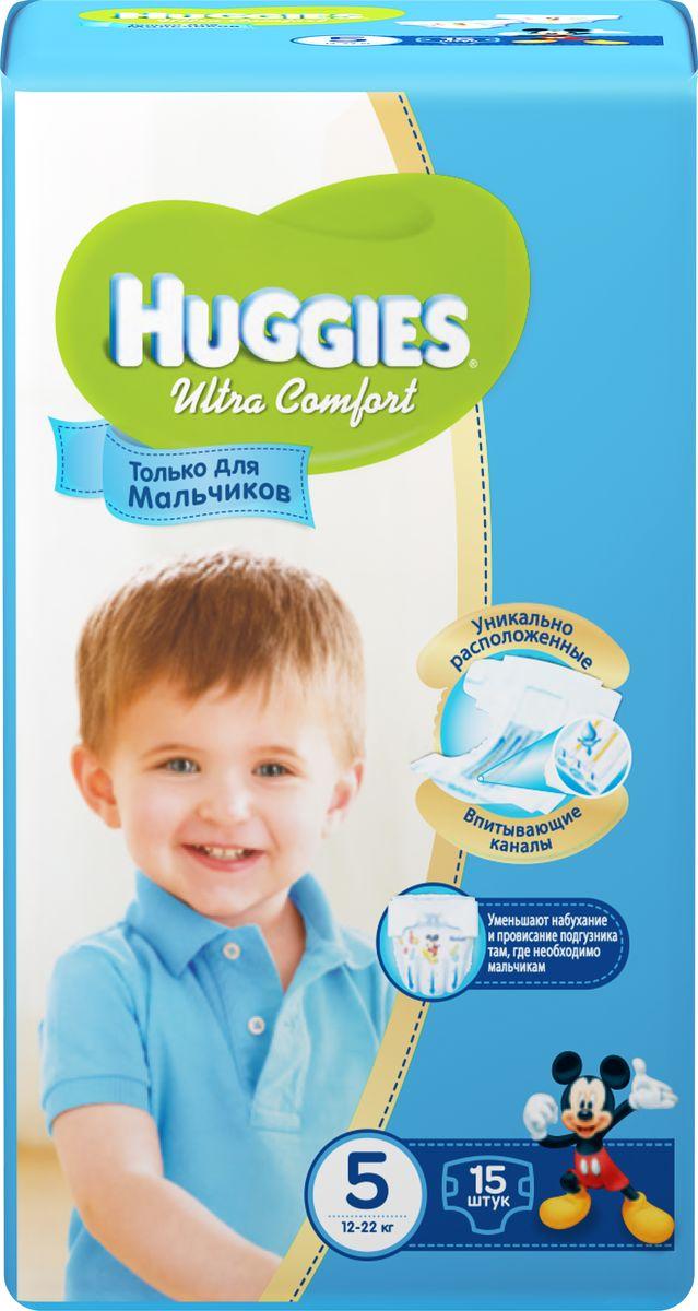 Huggies Подгузники для мальчиков Ultra Comfort 12-22 кг (размер 5) 15 шт9402511Подгузники Huggies Ultra Comfort созданы специально для мальчиков и для девочек - чтобы им было удобно и комфортно в любой ситуации. Преимущества: Уникально расположенные впитывающие каналы. Быстро распределяют жидкость для уменьшения набухания и провисания подгузника там, где необходимо мальчикам - ближе к животику. Уникальный впитывающий слой. Быстро впитывает и расположен там, где необходимо мальчикам. Яркие герои Disney. Два замечательных дизайна в каждой упаковке, где от размера к размеру Baby-Miсkey растет вместе с малышом. Анатомическая форма подгузника между ножками. Для лучшего ощущения комфорта. Эластичный поясок и эластичные застежки для комфортного прилегания. Характеристики: Весовая категория: 12-22 кг. Количество: 15 шт. Размер: 5.