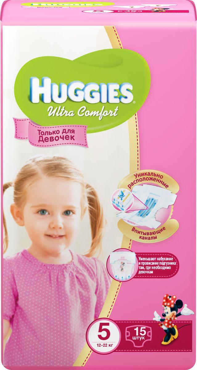 Huggies Подгузники для девочек Ultra Comfort 12-22 кг (размер 5) 15 шт9402512Подгузники Huggies Ultra Comfort созданы специально для мальчиков и для девочек - чтобы им было удобно и комфортно в любой ситуации. Преимущества: Уникально расположенные впитывающие каналы. Быстро распределяют жидкость для уменьшения набухания и провисания подгузника там, где необходимо мальчикам - ближе к животику. Уникальный впитывающий слой. Быстро впитывает и расположен там, где необходимо мальчикам. Яркие герои Disney. Два замечательных дизайна в каждой упаковке, где от размера к размеру Baby-Miсkey растет вместе с малышом. Анатомическая форма подгузника между ножками. Для лучшего ощущения комфорта. Эластичный поясок и эластичные застежки для комфортного прилегания. Характеристики: Весовая категория: 12-22 кг. Количество: 15 шт. Размер: 5.