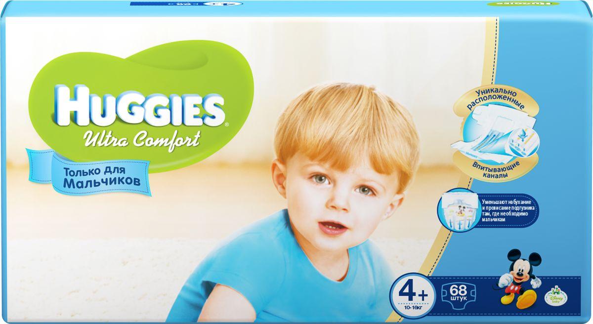Huggies Подгузники для мальчиков Ultra Comfort 10-16 кг (размер 4+) 68 шт9403445Подгузники Huggies Ultra Comfort созданы специально для мальчиков и для девочек - чтобы им было удобно и комфортно в любой ситуации. Преимущества: Уникально расположенные впитывающие каналы. Быстро распределяют жидкость для уменьшения набухания и провисания подгузника там, где необходимо мальчикам - ближе к животику. Уникальный впитывающий слой. Быстро впитывает и расположен там, где необходимо мальчикам. Яркие герои Disney. Два замечательных дизайна в каждой упаковке, где от размера к размеру Baby-Miсkey растет вместе с малышом. Анатомическая форма подгузника между ножками. Для лучшего ощущения комфорта. Эластичный поясок и эластичные застежки для комфортного прилегания. Характеристики: Весовая категория: 10-16 кг. Количество: 68 шт. Размер: 4+.