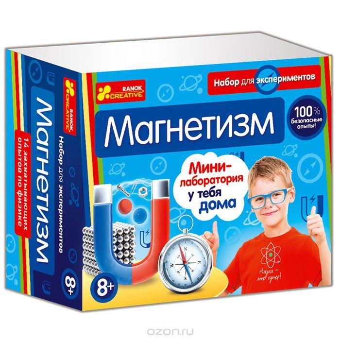 """Набор для экспериментов Ranok """"Научные игры. Магнетизм"""""""