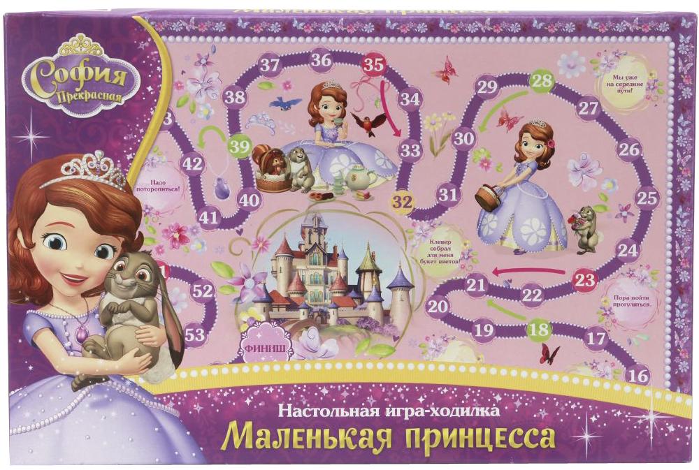 Умка Настольная игра Маленькая принцесса