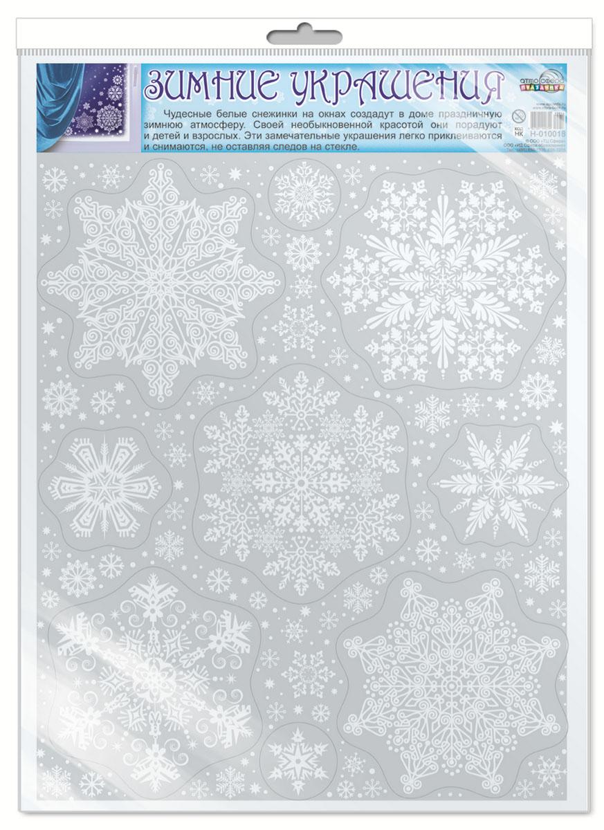 Новогоднее оконное украшение Атмосфера праздника Снежинки. *Н 1001800-00007757
