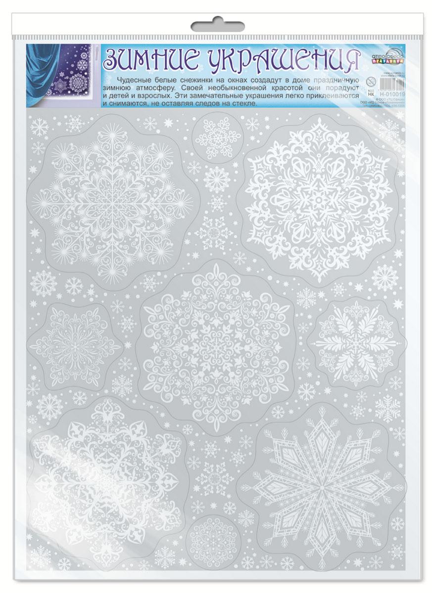 Новогоднее оконное украшение Атмосфера праздника Снежинки. *Н 1001900-00007758