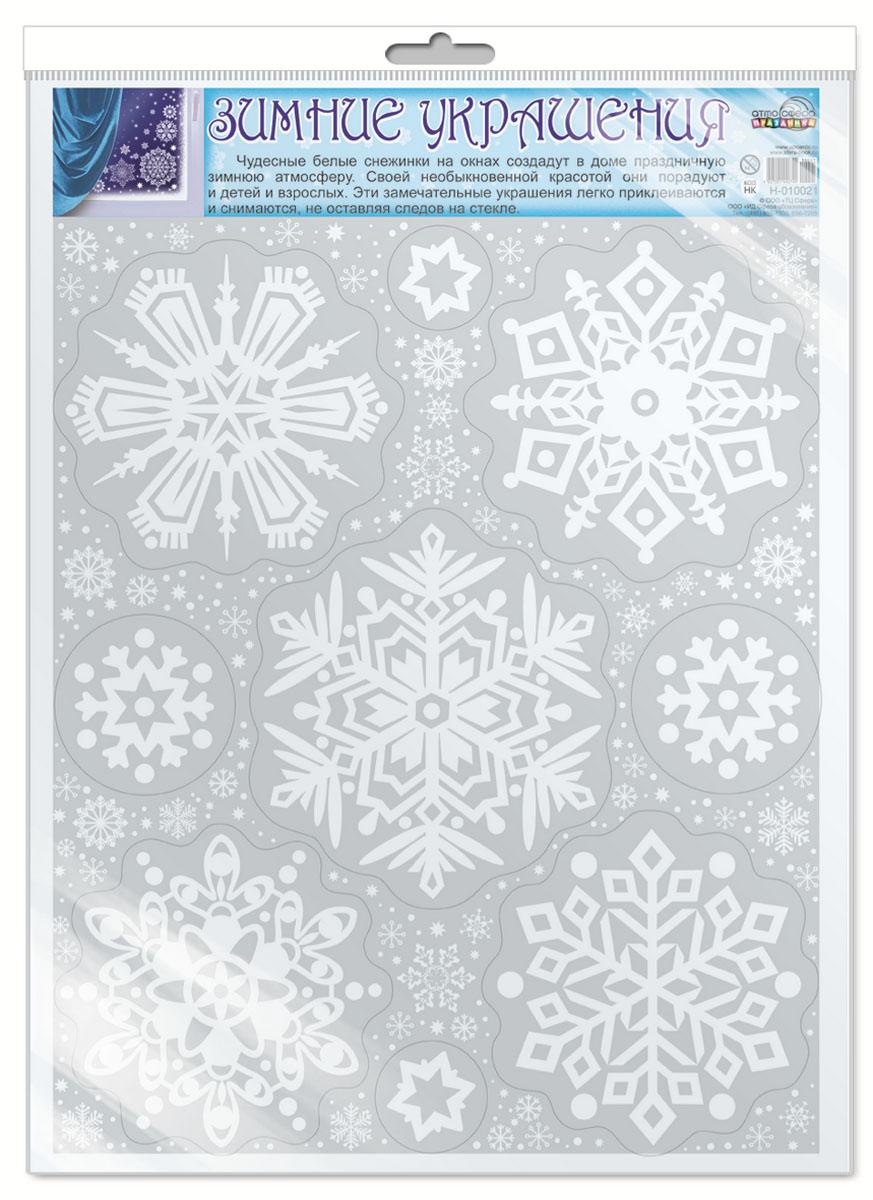 Новогоднее оконное украшение Атмосфера праздника Снежинки. *Н 1002100-00007761