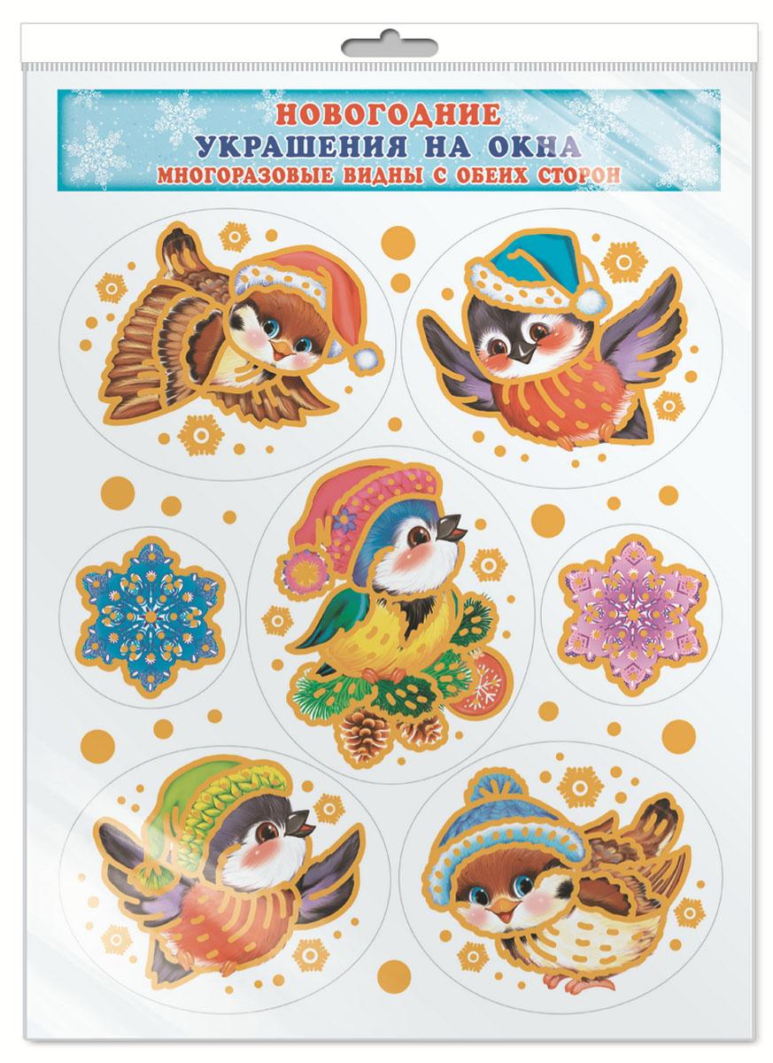 Новогоднее оконное украшение Атмосфера праздника Птички новогодние00-00007767