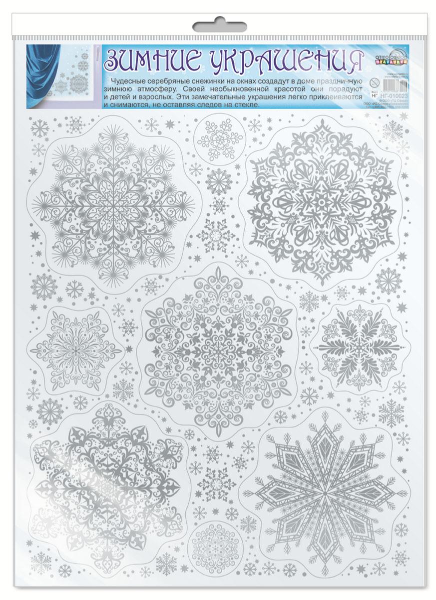 Новогоднее оконное украшение Атмосфера праздника Снежинки, серебряная голография. *НГ 1002300-00007771