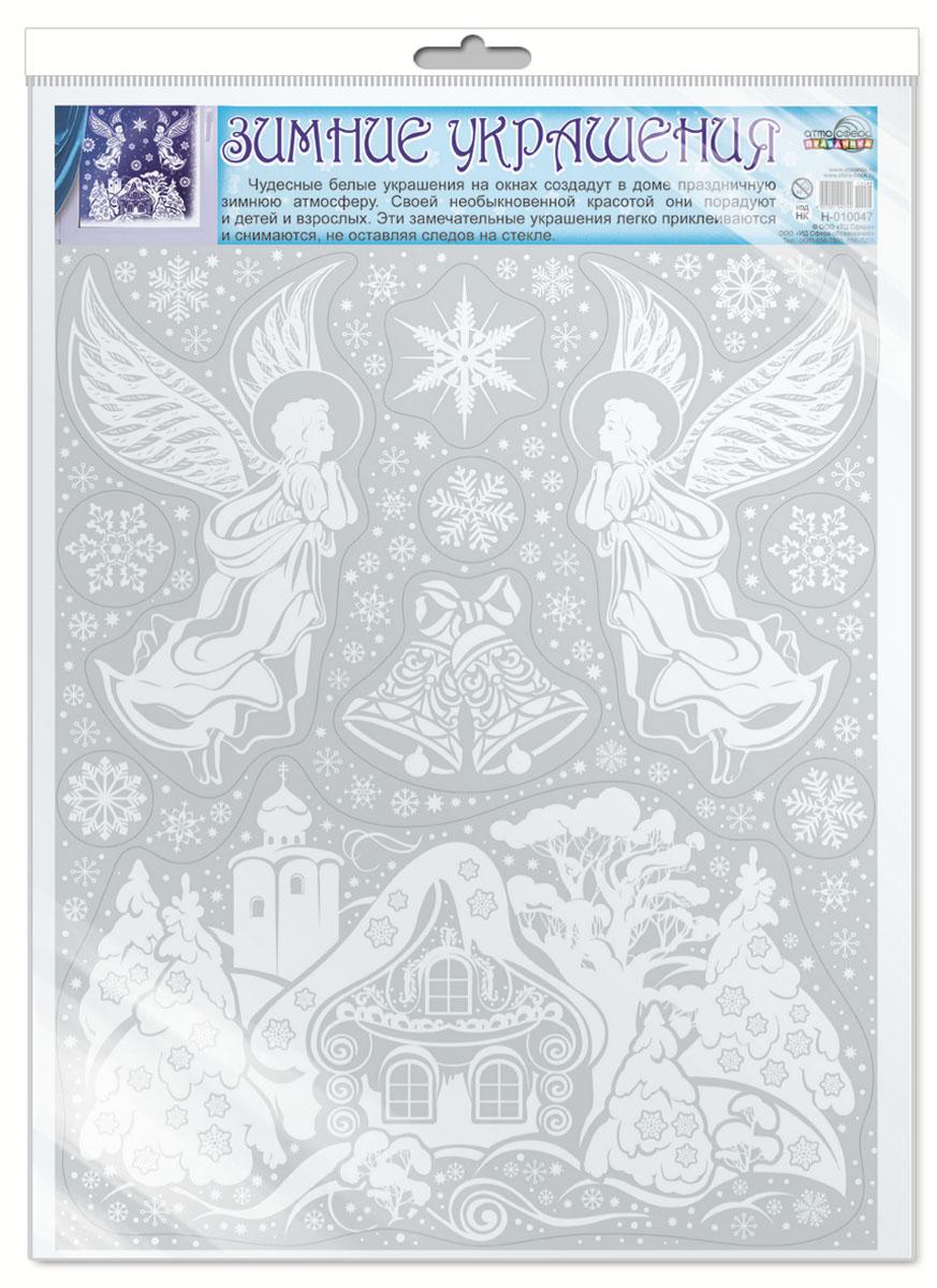 Новогоднее оконное украшение Атмосфера праздника Ангелы00-00007775