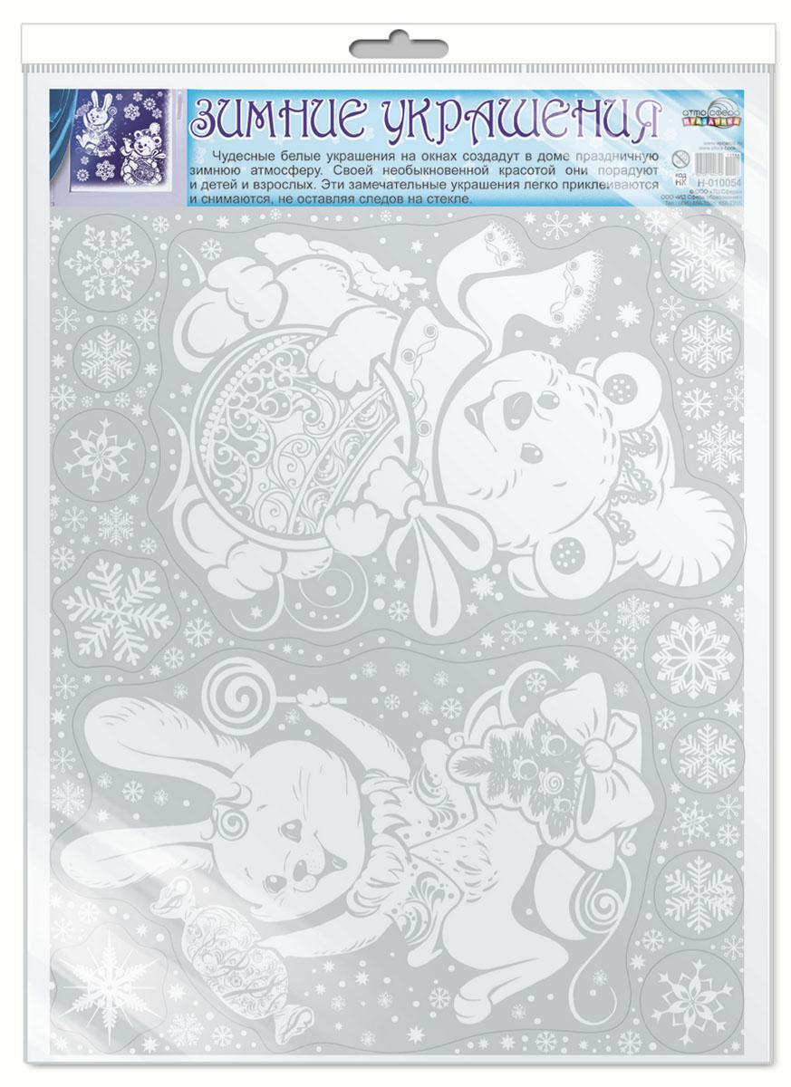 Новогоднее оконное украшение Атмосфера праздника Медвежонок00-00007779