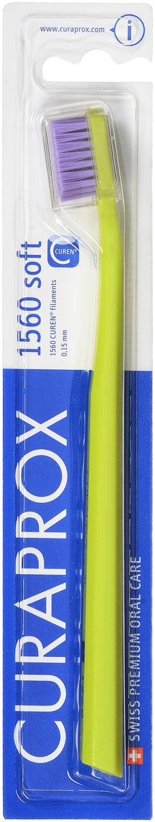 Curaprox CS 1560 Зубная щетка soft, d 0,15 мм цвет: салатовыйCS1560/салатовый