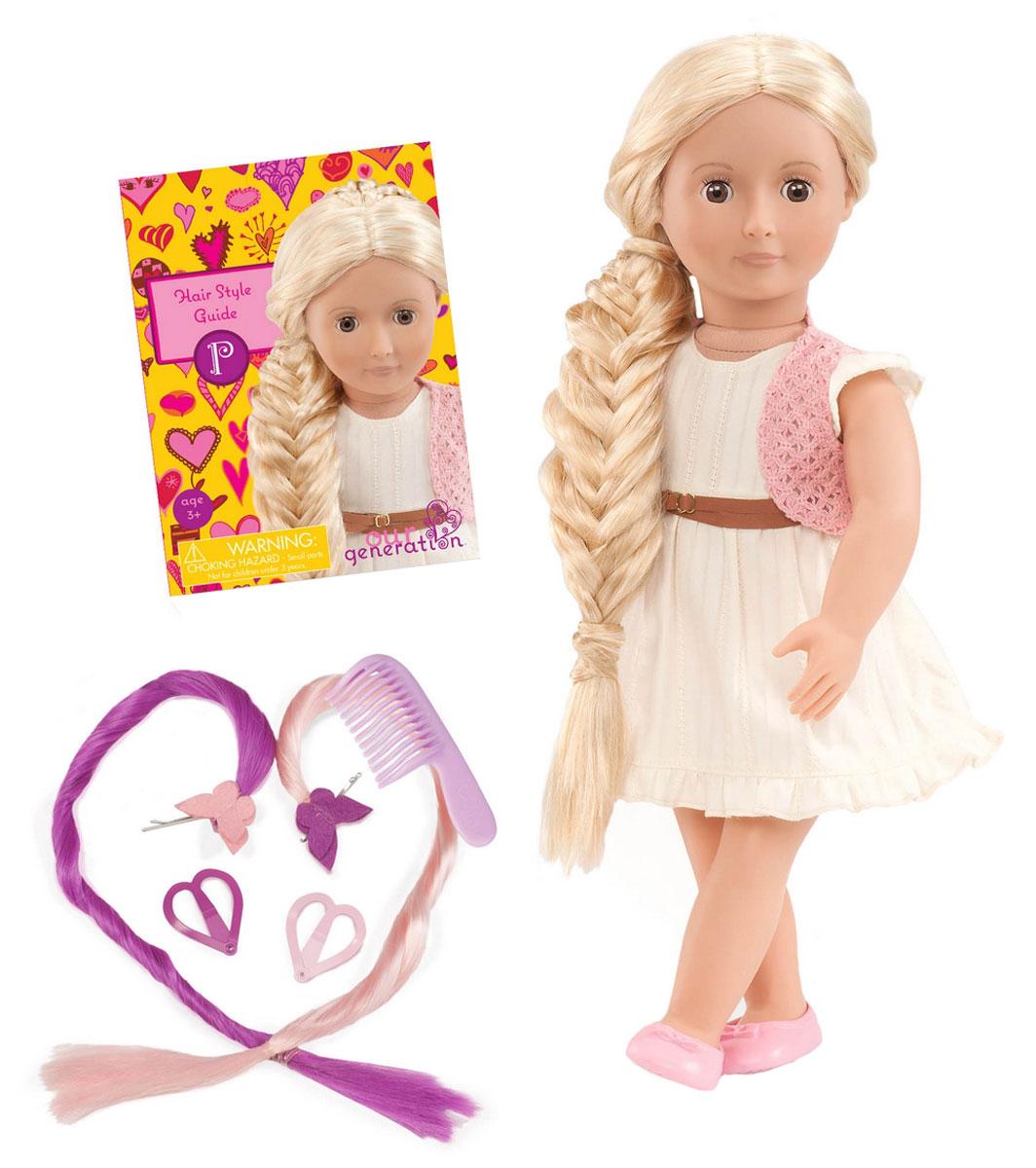 Our Generation Кукла Фиби в платье11524С куклой Our Generation Фиби любая девочка сможет почувствовать себя настоящим модным стилистом. У Фиби длинные густые волосы, которые вдохновляют на новые эксперименты с разнообразными прическами. Некоторые варианты причесок можно найти в красочном каталоге, который входит в комплект. Тело Фиби мягконабивное, а голова, ноги и руки выполнены из прочного материала. Кукла одета в легкое платье молочного цвета и розовую жилетку. На ногах Фиби - розовые туфли. В комплект к кукле входят 2 удлиняющие прядки, 2 заколочки в форме сердечек, каталог стильных причесок. Благодаря играм с куклой, ваша малышка сможет развить фантазию и любознательность, овладеть навыками общения и научиться ответственности. Порадуйте свою принцессу таким прекрасным подарком!