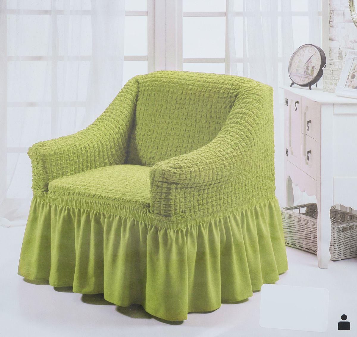 Чехол для кресла Burumcuk Bulsan, цвет: зеленый1797/CHAR015Чехол на кресло Burumcuk Bulsan выполнен из высококачественного полиэстера и хлопка с красивым рельефом. Предназначен для кресла стандартного размера со спинкой высотой в 140 см. Такой чехол изысканно дополнит интерьер вашего дома. Изделие прорезинено со всех сторон и оснащено закрывающей оборкой. Ширина и глубина посадочного места: 70-80 см. Высота спинки от сиденья: 70-80 см. Высота подлокотников: 35-45 см. Ширина подлокотников: 25-35 см. Длина оборки: 35 см.