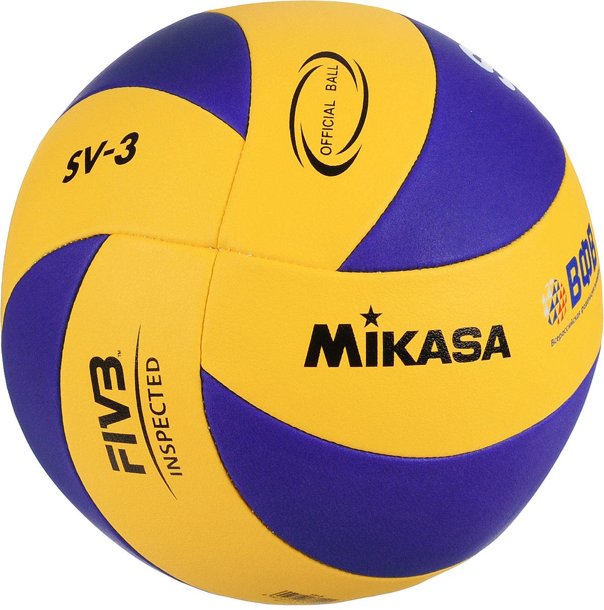 """Мяч волейбольный Mikasa """"SV-3 School"""". Размер 5 УТ-00001288"""