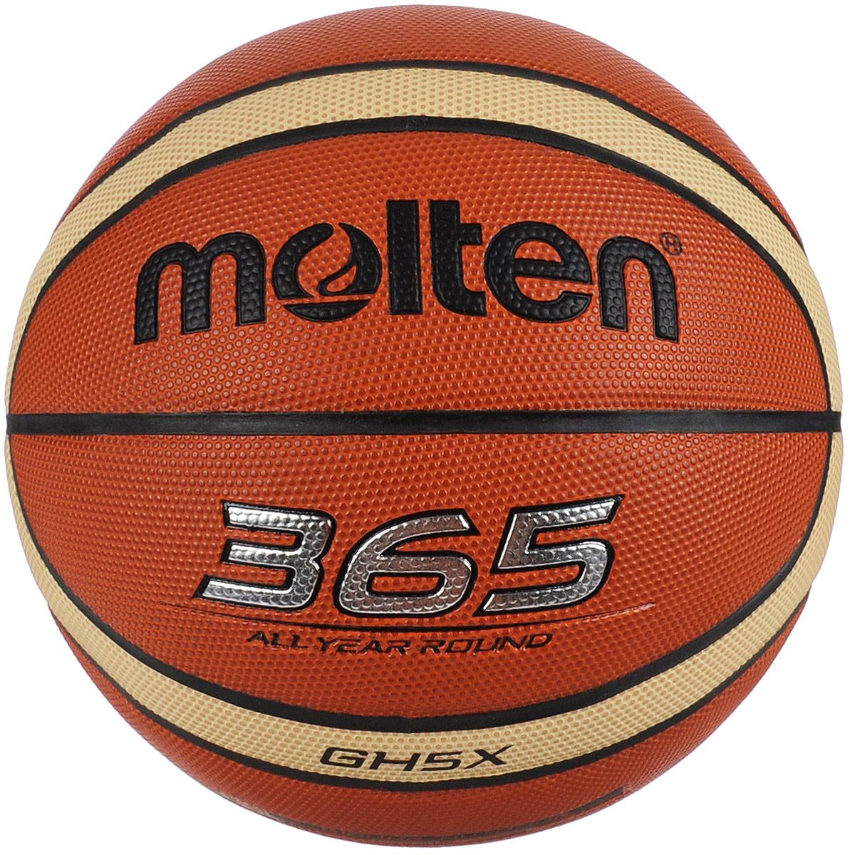 Мяч баскетбольный Molten. Размер 5. BGH5XBGH5XБаскетбольный мяч Molten прекрасно подходит для игр или тренировок в зале и на улице. Покрышка из синтетической кожи (поливинилхлорид). Шероховатая поверхность служит для оптимального контроля мяча при его подборе и в других игровых ситуациях. Увеличенная износостойкость. 12- панельный дизайн.