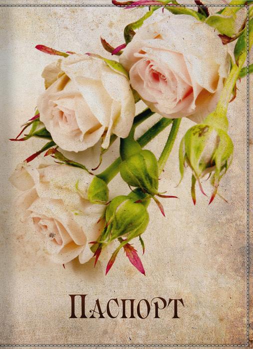 Обложка для паспорта женская КвикДекор Винтажные розы, цвет: светло-коричневыйDC-15-0008-1Оригинальная, яркая и качественная обложка для паспорта. Подходит для всех видов паспортов, как общегражданских, так и заграничных. Изображение устойчиво к стиранию. При бережном обращении обложка прослужит долгие годы. Лучший подарок и защита для документа.
