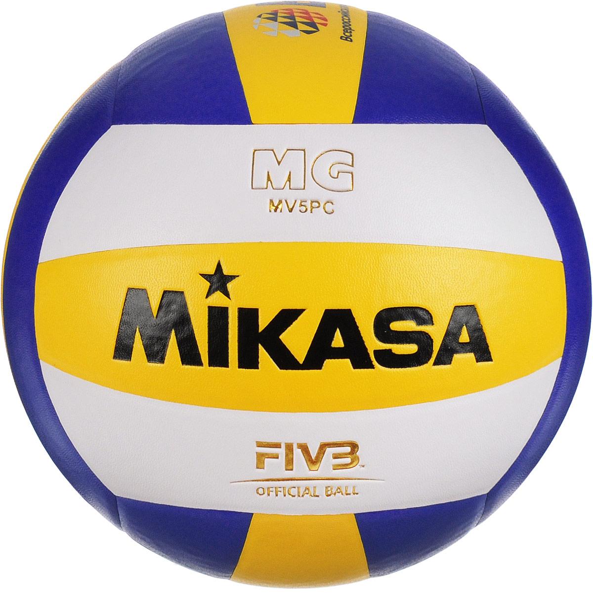 Мяч волейбольный Mikasa MV 5 PC. Размер 5УТ-00001279Облегченный мяч Mikasa MV 5 PC предназначен для игр и тренировок команд разных уровней. Изделие выполнено из синтетической кожи. Камера изготовлена из бутила. УВАЖЕМЫЕ КЛИЕНТЫ! Обращаем ваше внимание на тот факт, что мяч поставляется в сдутом виде. Насос в комплект не входит.