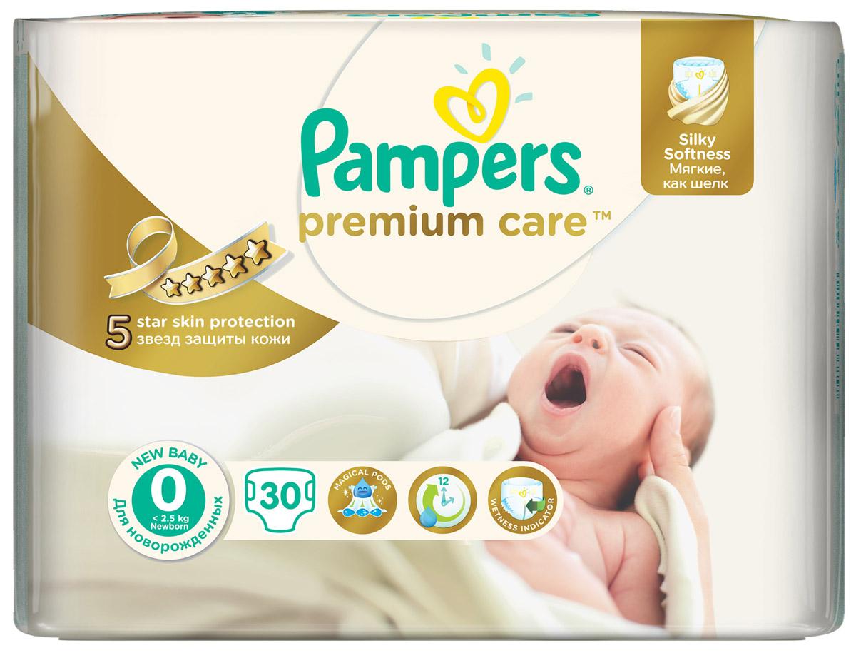 Pampers Подгузники Premium Care 0-2,5 кг (размер 0) 30 штPA-81378876Новые Pampers Premium Care - подгузники, которые обеспечивают защиту кожи 5 звезд и дарят непревзойденную мягкость шелка. Это первые и единственные подгузники с впитывающими каналами, обеспечивающими до 12 часов сухости. - Мягкие, как шелк, ведь нежная ромбовидная текстура внутреннего слоя создает ощущение первоклассной мягкости и воздушности. - Уникальная технология впитывающего слоя - три впитывающих канала - помогает равномерно распределять влагу по поверхности подгузника, обеспечивая сухость до 12 часов. - Дышащие материалы, благодаря которым внешний слой Premium Care обеспечивает естественную циркуляцию воздуха, снижая уровень испарений внутри подгузника, и, как следствие, уменьшая риск возникновения дерматита. - Индикатор влаги - специальная полоска, которая меняет желтый цвет на синий, - подсказывает, когда нужно сменить подгузник. - Эластичные тянущиеся боковинки для максимального комфорта и защиты от протекания. - Специальный вырез...