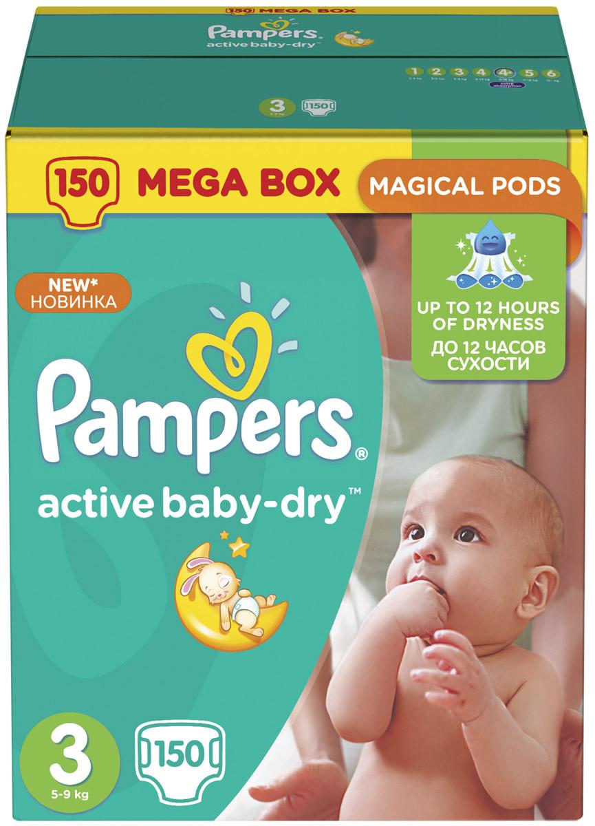 Pampers Подгузники Active Baby-Dry 4-9 кг (размер 3) 150 штPA-81446210Ух ты, как сухо! А куда исчезли все пи-пи? Вы готовы к революции в мире подгузников? Как только вы начнете использовать Pampers Active Baby-Dry, вы убедитесь, что они отличаются от наших предыдущих подгузников. Революционная технология помогает распределять влагу равномерно по 3 впитывающим каналам и запирать ее на замок, не допуская образование мокрого комка между ножек по утрам. Эти подгузники настолько удобные и сухие, что вы удивитесь, куда делись все пи-пи! - 3 впитывающих канала: помогают равномерно распределить влагу по подгузнику, не допуская образование мокрого комка между ножек. - Впитывающие жемчужные микрогранулы: внутренний слой с жемчужными микрогранулами, который впитывает и запирает влагу до 12 часов. - Слой Dry: впитывает влагу и не дает ей соприкасаться с нежной кожей малыша. - Мягкий верхний слой: предотвращает контакт влаги с кожей малыша, для спокойного сна на всю ночь. - Дышащие материалы: обеспечивают циркуляцию...