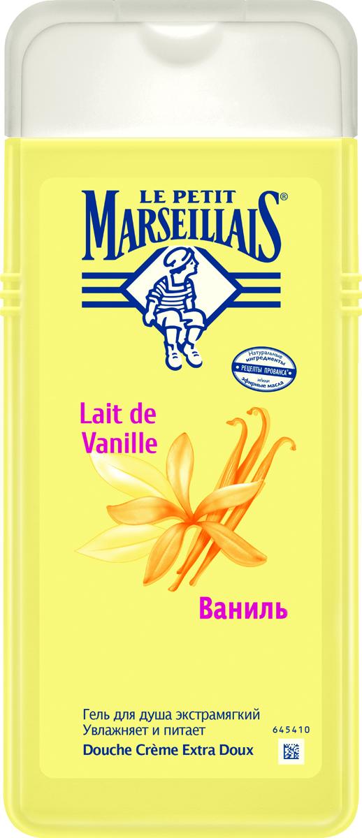 Le Petit Marseillais Гель для душа Ваниль 650мл3034013Гель для душа Le Petit Marseillais Ваниль увлажняет и питает. Ванильное молочко широко используется благодаря своим увлажняющим и питательным свойствам. Этот гель для душа отличает насыщенный и элегантный аромат.