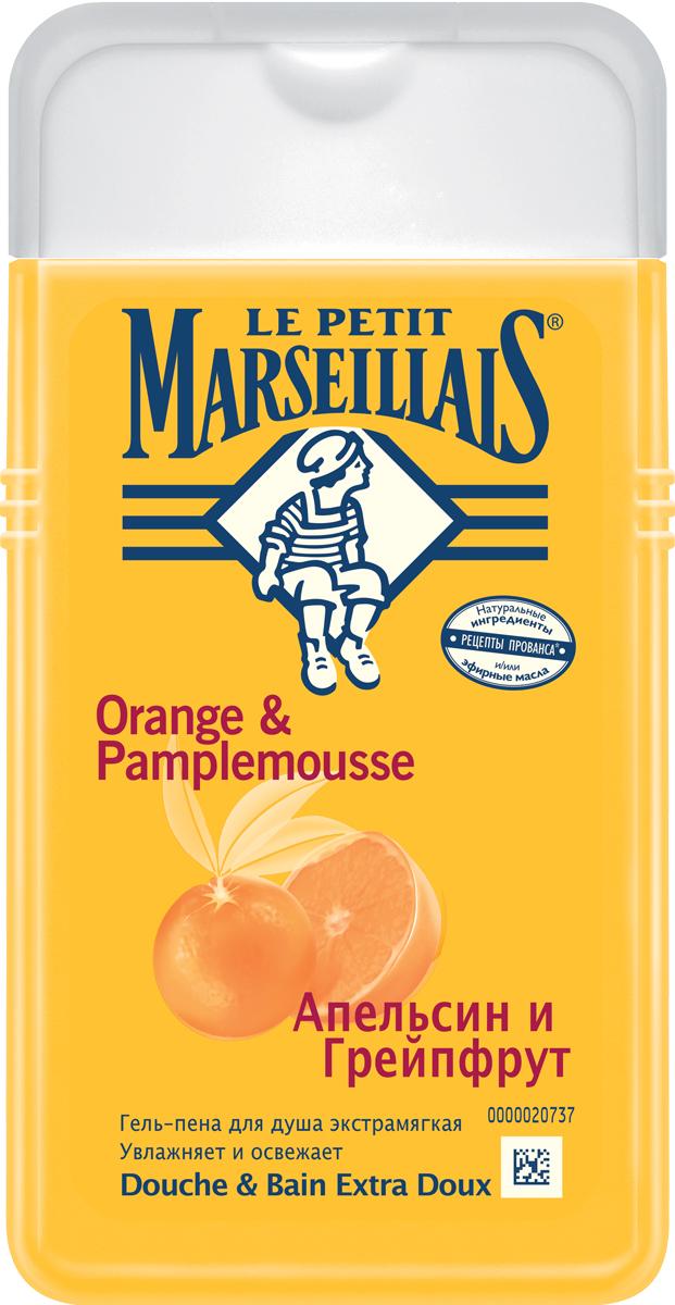 Le Petit Marseillais Гель-пена для душа Грейпфрут и апельсин 250 мл