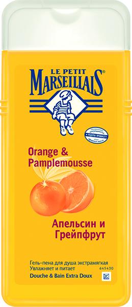 Le Petit Marseillais Гель-пена для душа Грейпфрут и апельсин 650мл30340272210Апельсин – это часть культуры Прованса и символ Средиземноморья. В наших рецептах используются апельсины органического происхождения, выращенные в бассейне Средиземного моря. Гель нежно очищает кожу благодаря экстрамягкой формуле, легко и быстро смывается, оставляя на коже цитрусовый аромат, наполненный тонизирующими и солнечными нотками. Ваша кожа мягкая, свежая, она хорошо увлажнена. Нейтральный для кожи pH / Протестировано дерматологами
