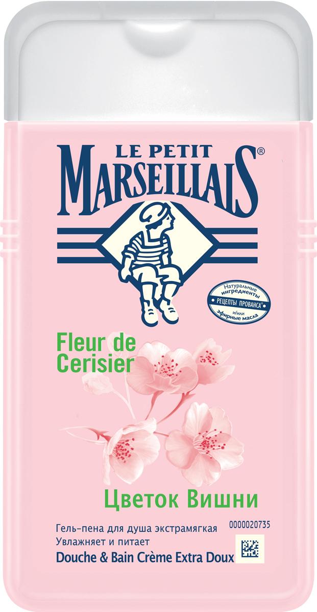 Le Petit Marseillais Гель-пена для душа Цветок вишни 250мл303402723Расцветая весной, вишневое дерево украшает сады прекрасными белыми облаками нежных цветков. В наших рецептах цветки вишни собирают во Франции вручную. Благодаря экстрамягкой формуле гель мягко очищает кожу, легко и быстро смывается, оставляя на коже мягкий цветочный аромат, нежные нотки которого напоминают о свежести цветов ранней весной. Ваша кожа мягкая, она хорошо увлажнена и насыщена. Нейтральный для кожи pH / Протестировано дерматологами
