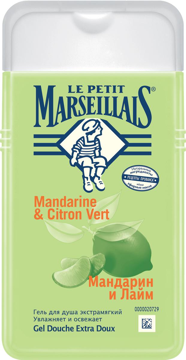 Le Petit Marseillais Гель для душа Мандарин и Лайм 250мл3034035Мандарины известны своим фруктовым игристым ароматом. Мы собираем их вручную под щедрым солнцем Средиземноморья. Уроженец Корсики, сочный и кисловатый лайм выращивают на экофермах. Благодаря экстрамягкой формуле гель нежно очищает вашу кожу, легко и быстро смывается, оставляя восхитительный сладкий аромат. Ваша кожа мягкая, она хорошо увлажнена и насыщена. Нейтральный для кожи pH / Протестировано дерматологами