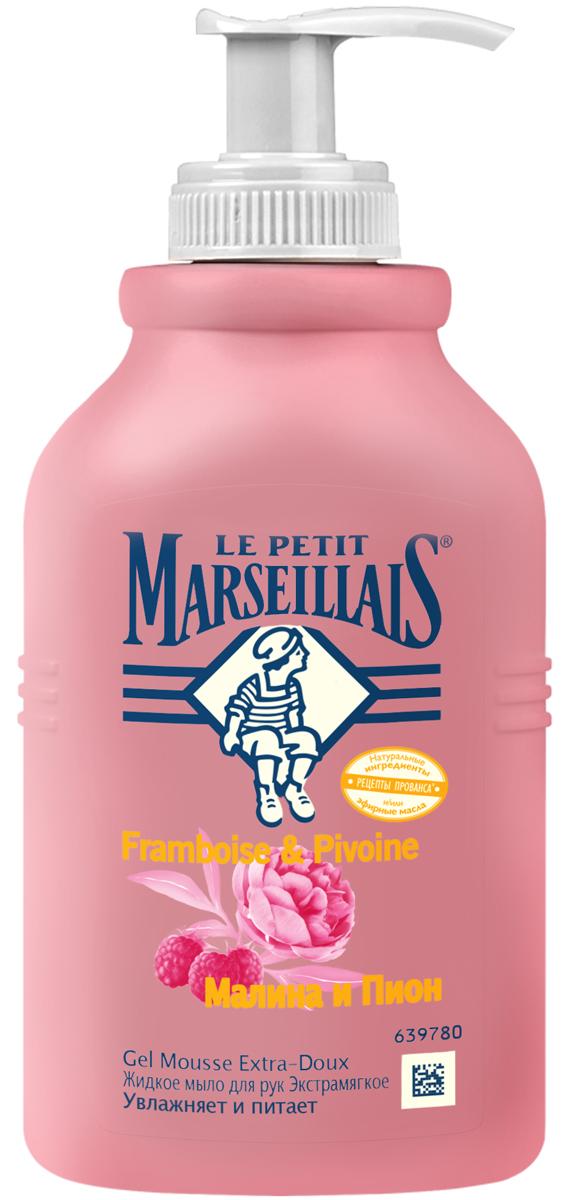 Le Petit Marseillais Жидкое мыло для рук Малина и пион 300мл3034040Жидкое мыло для рук Le Petit Marseillais® «Малина и Пион». Малина и пионы особенно хорошо растут в залитом солнцем Средиземноморском регионе. Экстрамягкая формула для вашей кожи. Мыло мягко очищает кожу рук и оставляет восхитительный аромат. Нейтральный для кожи pH / Протестировано дерматологами
