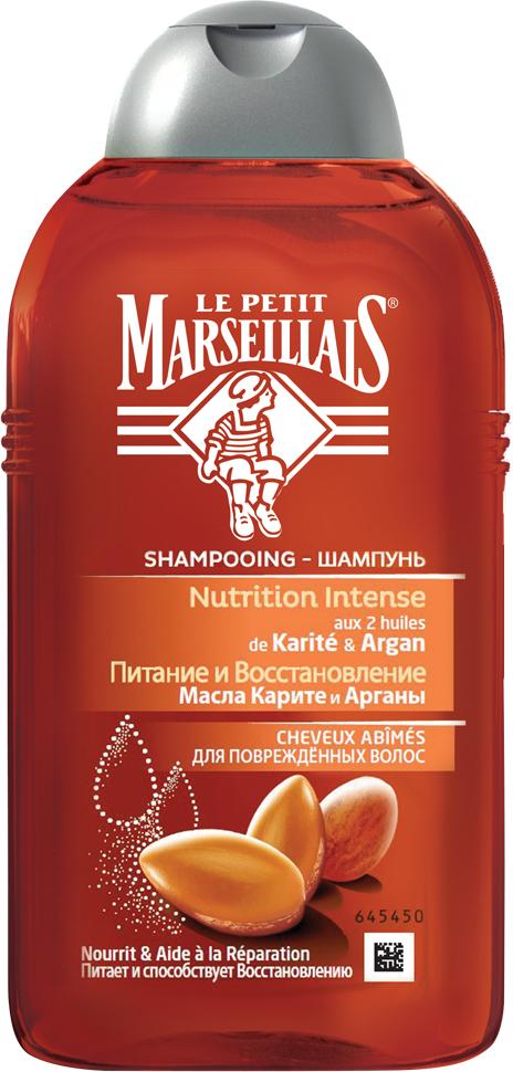 Le Petit Marseillais Шампунь для поврежденных волос Аргана и Карите 250 мл303412271Шампунь для поврежденных волос Масла карите и арганы. Вдохновитесь традициями Средиземноморья, мы разработали рецепт, сочетающий 2 удивительных масла: Масло карите - веками используется в рецептах красоты, добывается из орехов дерева карите Масло арганы - из серцевины арганы получают редкое и ценное масло. Интенсивно питает и востанавливает ваши волосы. Волосы снова мягкие и сияющие.