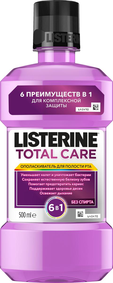 Listerine Ополаскиватель для полости рта Total Care 500 мл305943335Ополаскиватель для полости рта на каждый день – 6 преимуществ ополаскивателя в одном для здоровья всей полости рта. Обеспечивает уменьшение зубного налета. Поддерживает здоровье десен Содержит фтор, который укрепляет эмаль и делает ее более устойчивой к кариесу Помогает предотвратить образование зубного камня, сохраняя естественную белизну зубов Борется с бактериями, из-за которых появляется налет на зубах и проблемы с деснами. Обеспечивает длительную защиту от неприятного запаха изо рта