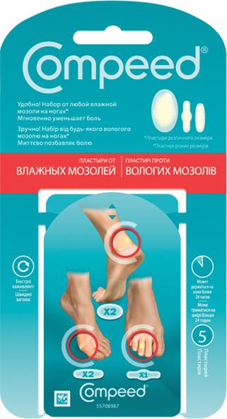 Compeed Пластырь от влажных мозолей на ногах Mix Pack 5 шт3102207Инновационный* пластырь Compeed® создан специально для заживления влажных мозолей: действует как «вторая кожа», поддерживая естественный уровень увлажненности мгновенно уменьшает боль от влажных мозолей защищает мозоль от трения, воды и бактерий обеспечивает быстрое заживление кожи. В составе набора пластыри разных форм и размеров, что позволяет подобрать подходящий пластырь в каждой ситуации.